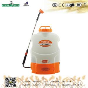 20L Electric Knapsack Sprayer for Agriculture/Garden/Home (HX-20E) pictures & photos