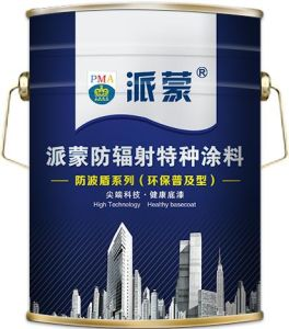 2017 Pma Water Based Formaldehyde Absorbing Anti-Radiation Primer Coating pictures & photos