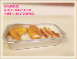 Hot Sealing Microwaveable Aluminum Foil Food Container pictures & photos
