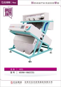 Hr3 Rice Color Sorter Rice Mill Machine, Agricultural Machine pictures & photos