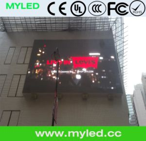 Outdoor Digital Comercial Advertising P6.67 LED Display Panel pictures & photos