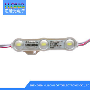 DC12V Waterproof Injection LED Module with Lens pictures & photos