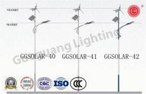 Factory Design IP65 Wind&Solar Street Light pictures & photos