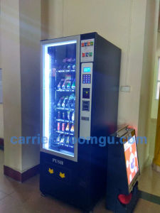 Mini Automatic Snack/Drink Vending Machine with Cool System pictures & photos