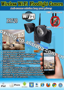 Night Vision WiFi Wireless CCTV Camera New 720p Waterproof 5.0MP Motion PIR Sensor Security Light Camera pictures & photos