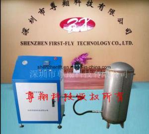 Negative Pressure Impact Test Machine