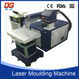 China Best 300W Mold Laser Welding Machine Engraving Equipment pictures & photos