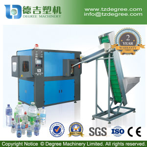 Full-Auto 2 Cavities Plastic Pet Blow Machine for Bottle pictures & photos