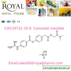 Camostat Mesilate CAS: 59721-29-8 Purity 99% Produced From GMP Manufacturer pictures & photos
