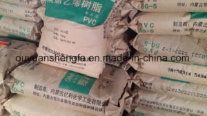 PVC Resin (SG-5) pictures & photos