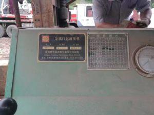 Used Jiangyin Huahong 250 Ton Baler