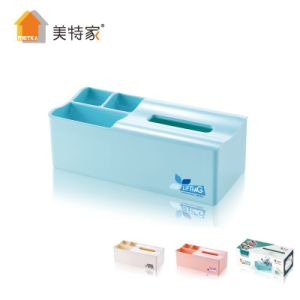 Metka Household Plastic Multi-Function Tissue Box Hardcover pictures & photos