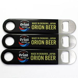 Promotional Cheap Custom Sublimation Souvenir Beer Bottle Opener pictures & photos