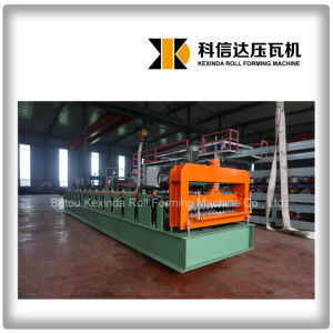 Kxd-836 Aluminium Corrugated Sheet Forming Machine Roof Tile Making Machine pictures & photos
