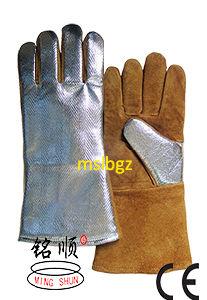 Quality Aluminized Protective Gloves