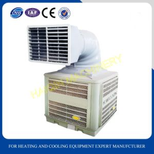 China Made Popular Brand Low Noise Air Cooler for Sale pictures & photos