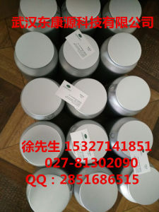 Hydrocortisone API Instant Price Monitoring and Analysis of Data Mining, 50-23-7 pictures & photos