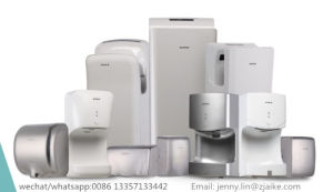 NEW Small automatic hand dryer pictures & photos