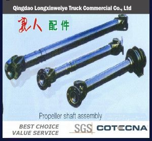 HOWO Auto Truck Parts -Shaft pictures & photos