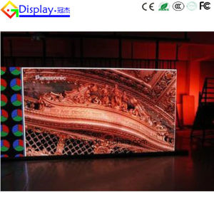 Technology Advance of Power Supply Protection LED Screen From Guanjie P16