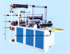 Computer-Controlled Double Layer Film Bag Making Machine