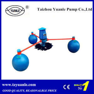 Paddle Wheel Aerator for Shrimp, Pond and Fish Farming Floating Pump pictures & photos