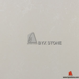 Rhine Beige Quartz with Few Veins for Slab, Countertop, Tile pictures & photos