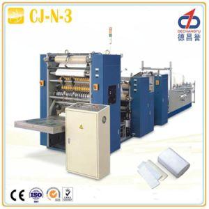 N Fold Hand Towel Making Machine (3/5 Lanes-Printing+Lamination) (CJ-N Type) pictures & photos