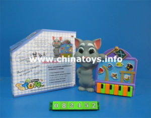 Electric Products Kids Musical Piano Toy for Sale (082452) pictures & photos