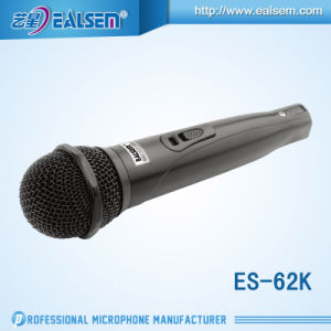 Karaok Microphone Professional Wire Dynamic Music Microphone pictures & photos