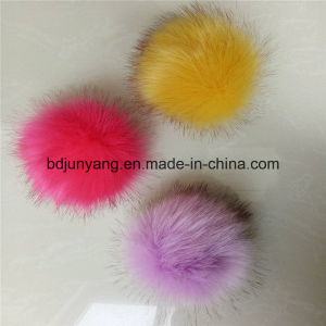 Decorative Faux Fox Fur POM POM Key Ring for Women pictures & photos
