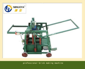 Ny190-2 Type New Mobile Block Making Machine for Block