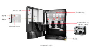 2015 New Style Auto Espresso Machine Maker