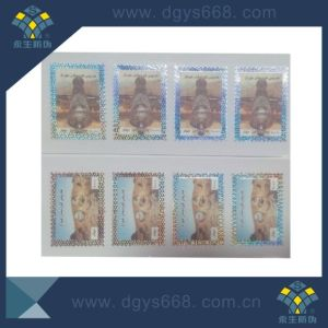 Custom Hot Stamping Post Stamps Sticker with Secutiry Thread Inlaid pictures & photos