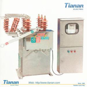 12kv 1250A, 50 Hz High Power Control Device pictures & photos