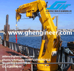 Crane for Psv Platform Supply Vessel pictures & photos