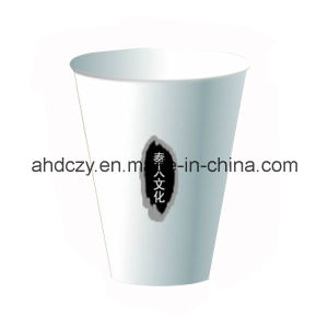 Thick and Cheap 10oz Paper Cup Supplies pictures & photos
