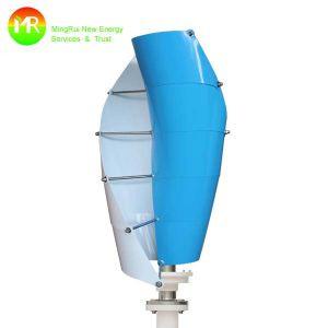 100kw Vertical Axis Wind Turbine 50W Vertical Axis Wind Turbine pictures & photos