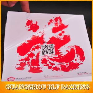 Custom Paper Barcode Sticker (BLF-S076) pictures & photos