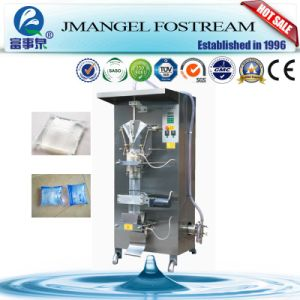 Good Price Automatic Liquid Sachet Juice Milk Drinking Water Pouch Filling Packing Packaging Machine pictures & photos