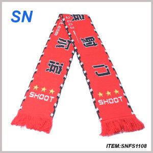 2015factory Sale New Arrival Custom 100%Acrylic Team Scarf pictures & photos