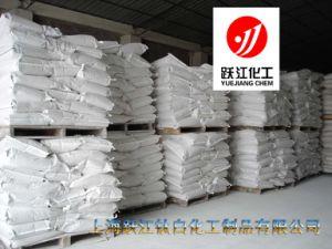 Rutile Grade Titanium Dioxide White Pigment for Coating pictures & photos