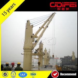 35 Ton Cheapest Popular Marine Cargo Deck Crane