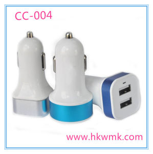 3.1A Dual USB Output Mini Car Charger (CC-004)