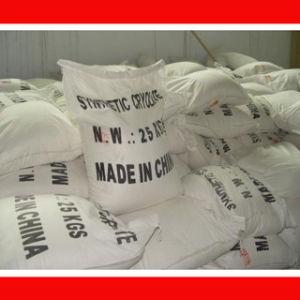 Cryolite CAS 13775-53-6 Manufacturer
