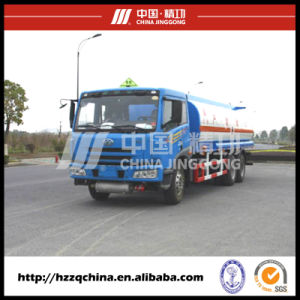 Fuel Tank Truck, Heavy Duty Truck (HZZ5253GJY) for Sale pictures & photos