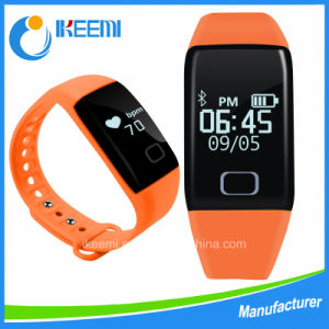 Heart Rate Fitness Bluetooth Sport Smart Bracelet (T1S) pictures & photos