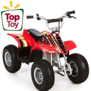 Upbeat 350W Kids Electric Quad Bike pictures & photos