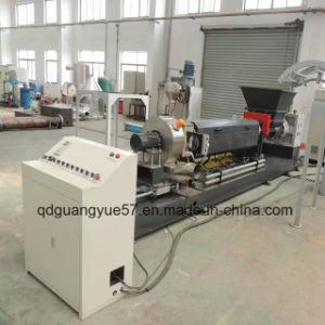 Multipul Use Twin Screw Rubber Extruder Rubber Machinery/ Rubber Tube Extruder pictures & photos
