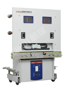 40.5kv High Voltage Vacuum Circuit Breaker Electrical Switch Protector Vcb with Ce (ZN85-40.5) pictures & photos